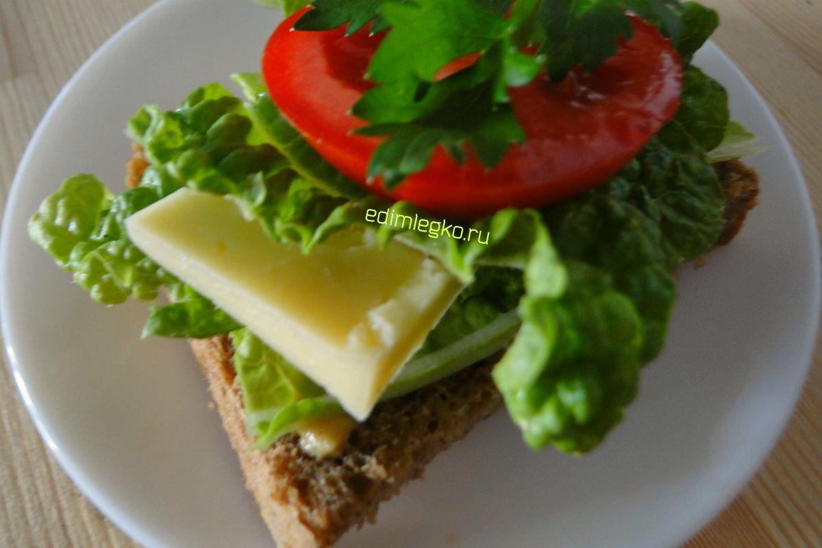 Овощные бутерброды с сыром и горчицей