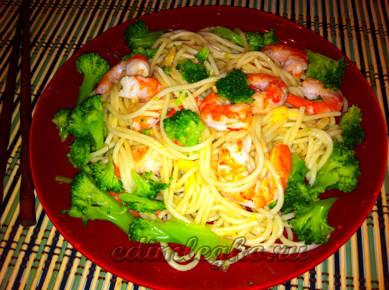 Спагетти с креветками и брокколи