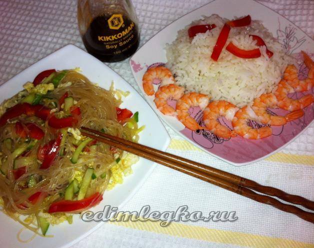 Салат «Фунчоза» и «Рис с креветками»