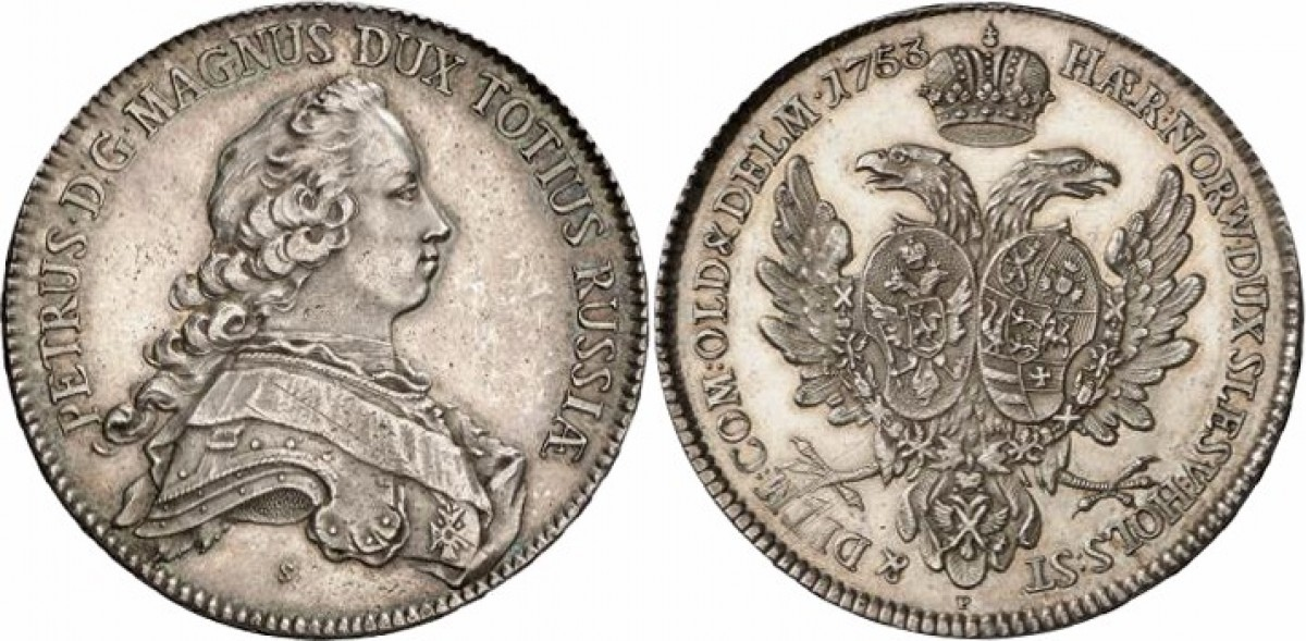 Редкие монеты России