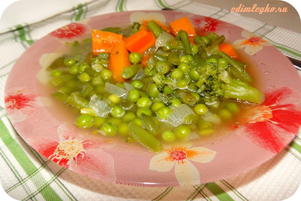 Овощной суп «Вегетарианский»