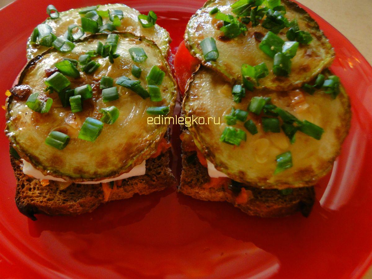 Овощные бутерброды
