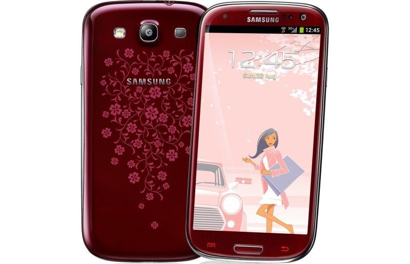 женский смартфон самсунг