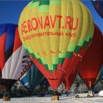 Полеты на воздушном шаре от клуба «Аэронавт»