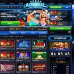 В казино Адмирал в игровые аппараты играть на деньги проще всего