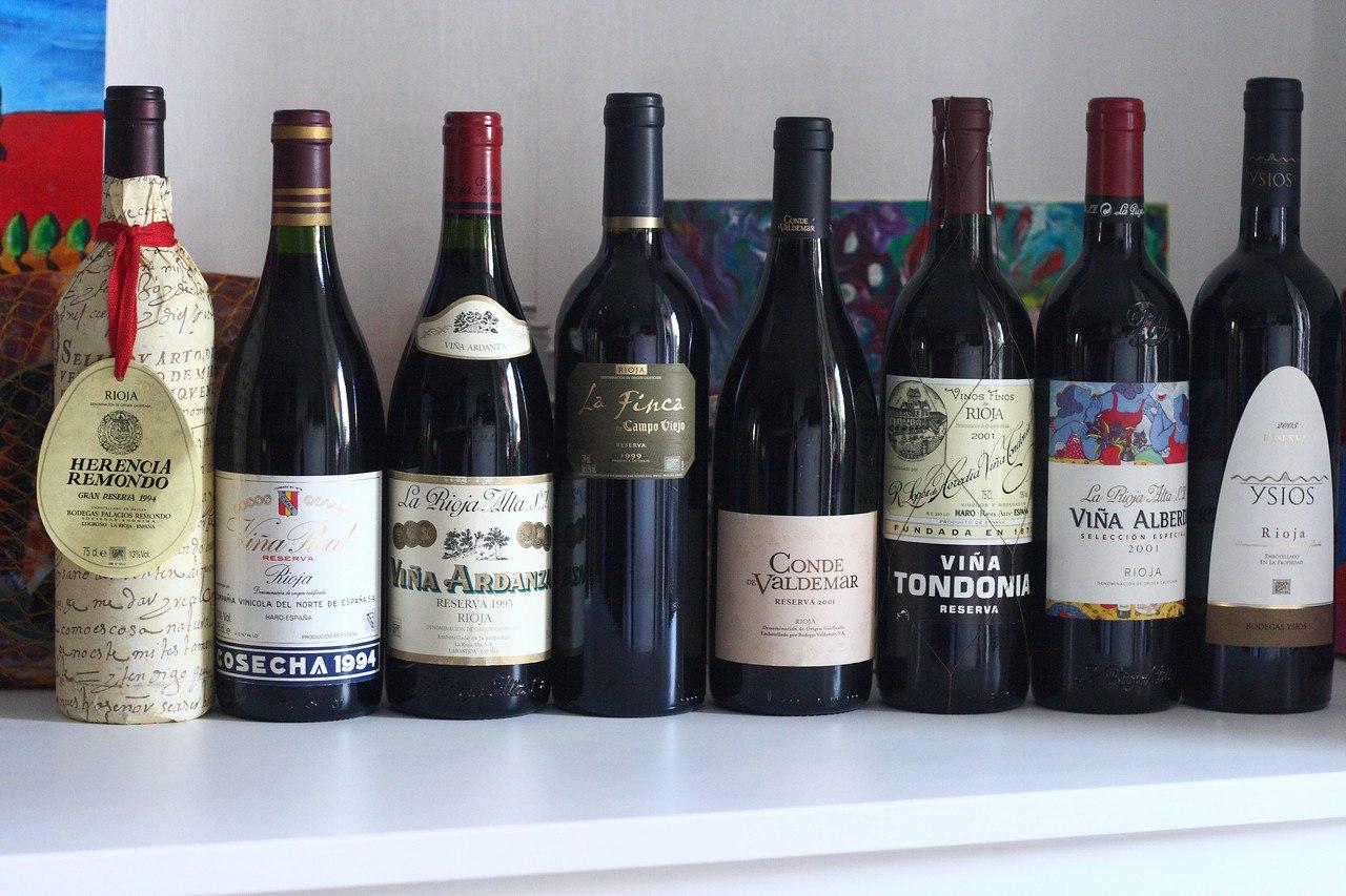 нас рейтинг вино красное фото сделать